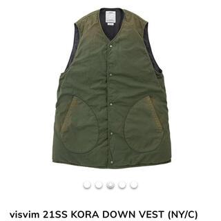 VISVIM - visvim 21SS KORA DOWN VEST (NY/C)