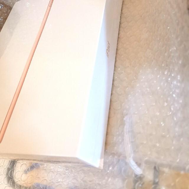 iPad(アイパッド)の★iPad 第8世代 MYLF2J/A 128GB 新品&保証未開始品★ スマホ/家電/カメラのPC/タブレット(タブレット)の商品写真