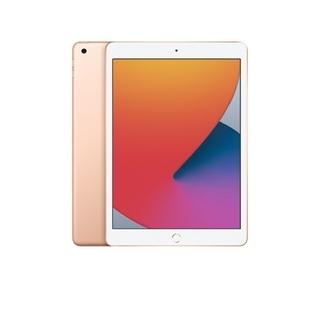 iPad - ★iPad 第8世代 MYLF2J/A 128GB 新品&保証未開始品★