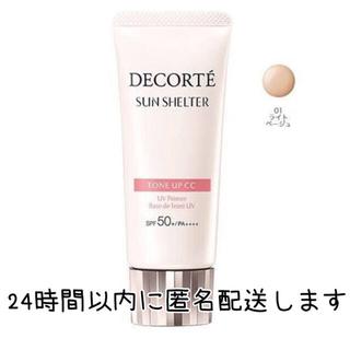 COSME DECORTE - コスメデコルテ サンシェルタートーンアップCC 01 ライトベージュ