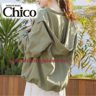 who's who Chico - 新品タグ付き フーズフーチコ フード取り外しミリタリーモッズコート