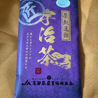 京都府産   匠 宇治茶 100g(茶)