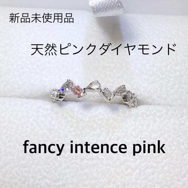 【最終】新品未使用⭐︎ 天然 ピンクダイヤモンド K18WG ローズカット 指輪 レディースのアクセサリー(リング(指輪))の商品写真
