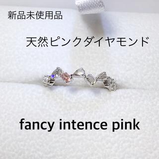 新品未使用⭐︎ 天然 ピンクダイヤモンド K18WG ローズカット リング