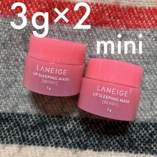 LANEIGE - mini♥︎LANEIGE / Lip Sleeping Mask #Berry