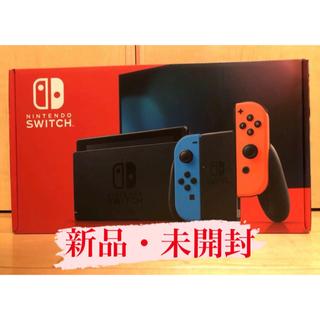 Nintendo Switch - Nintendo Switch スイッチ 本体 ネオンブルー ネオンレッド 新品