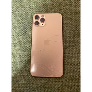 Apple - iphone11pro ゴールド gold 64GB SIMフリー