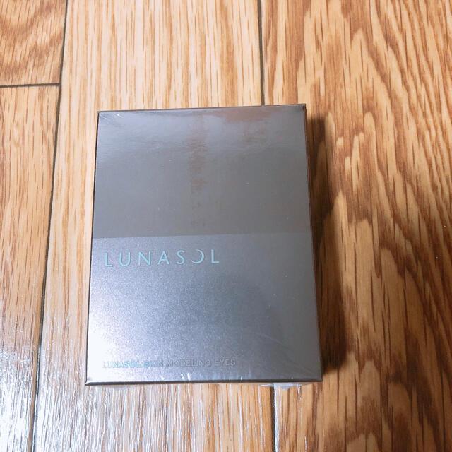 LUNASOL(ルナソル)のルナソル スキンモデリングアイズ 02 Beige Orange コスメ/美容のベースメイク/化粧品(アイシャドウ)の商品写真