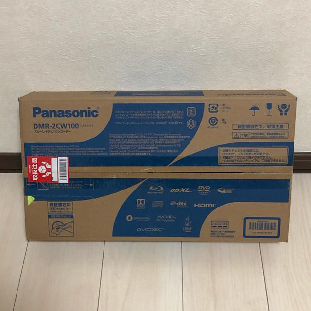 Panasonic(パナソニック)の新品未開封 Panasonic DIGA ディーガ DMR-2CW100 スマホ/家電/カメラのテレビ/映像機器(ブルーレイレコーダー)の商品写真