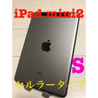 アイパッド(iPad)のiPad mini2 本体 セルラータイプ  #149(スマートフォン本体)