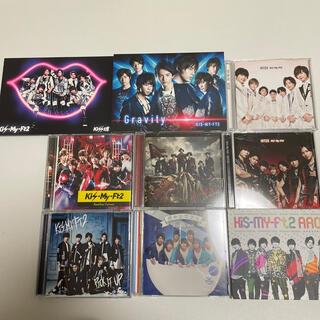 Kis-My-Ft2 - Kis-My-Ft2 シングル まとめ売り