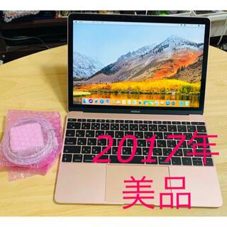 Apple - MacBook 12インチ SSD256GB 2017モデル