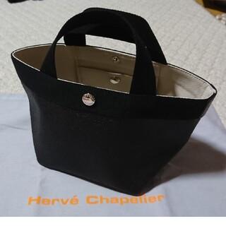 Herve Chapelier - エルベシャプリエ701GP