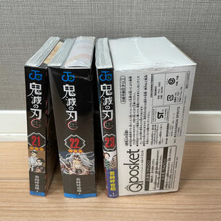 集英社 - 鬼滅の刃 21巻22巻23巻 特装版 同梱版 シール 缶バッジ フィギア