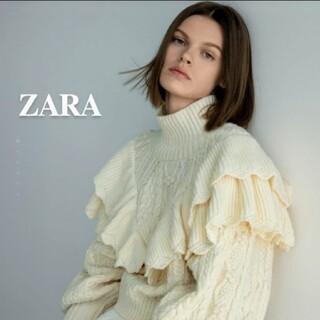 ZARA - ZARA◆2019/大人気◆リブ編みボリュームニットセーター◆完売品◆