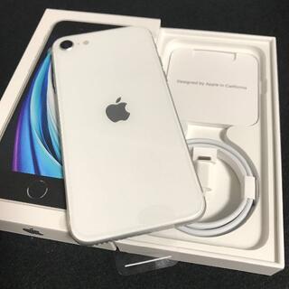 iPhone - 【新品/未使用/SIMフリー】iPhone SE2 64GB★一括購入★⑤