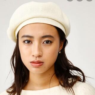 スライ(SLY)のスライ ベレー帽子 新品未使用 ホワイト(ハンチング/ベレー帽)