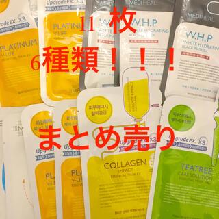 メディヒール フェイスパック マスク コラーゲン 美白 アクア リフトアップ(パック/フェイスマスク)
