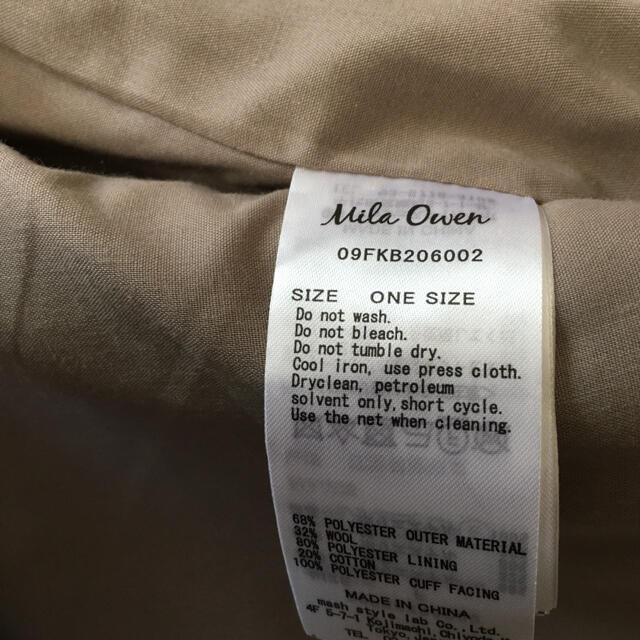 Mila Owen(ミラオーウェン)のけい様専用【美品】ミラオーウェン春チェスターコート レディースのジャケット/アウター(チェスターコート)の商品写真