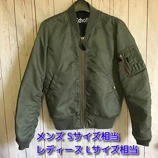 SCHOTT 薄手MA-1 フライトジャケット メンズS レディースL カーキ