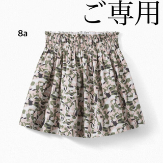 Bonpoint - 【chi-ca様 ご専用】ボンポワン S01 スカート  8a