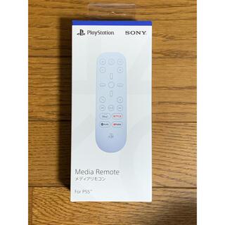 プレイステーション(PlayStation)のプレイステーション 5(PS5) メディアリモコン CFI-ZMR1J(その他)