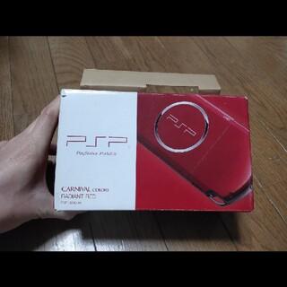 プレイステーションポータブル(PlayStation Portable)のpsp(携帯用ゲームソフト)