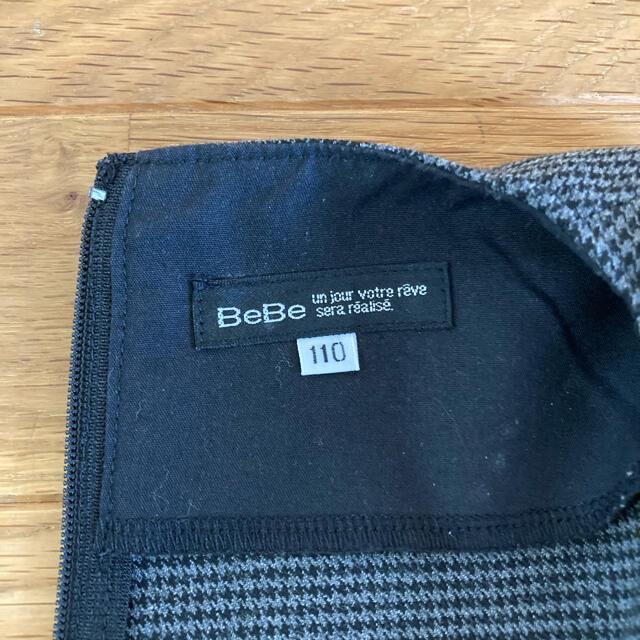 BeBe(ベベ)の【値下げ!】BeBe ワンピース 110㎝ グレー水玉 キッズ/ベビー/マタニティのキッズ服女の子用(90cm~)(ワンピース)の商品写真