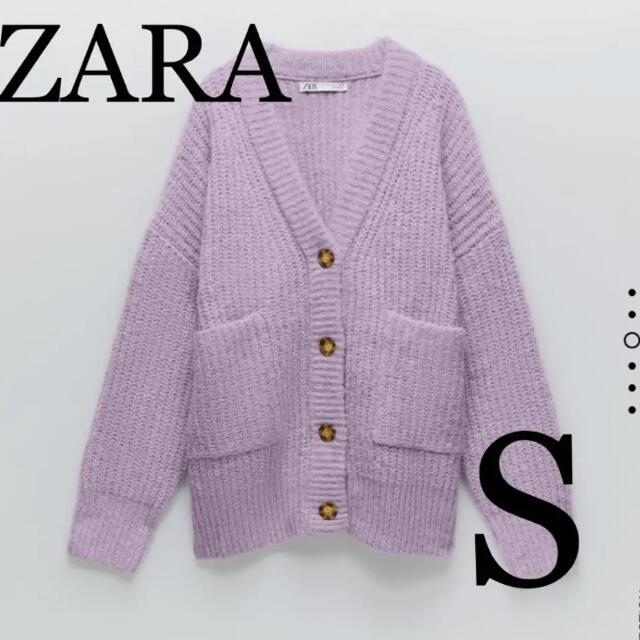 ZARA(ザラ)の3/16削除 ZARA パッチポケットニットカーディガン S レディースのトップス(ニット/セーター)の商品写真