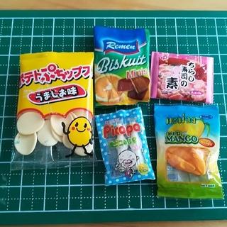 リーメント ミニチュア 袋菓子 ちらし寿司