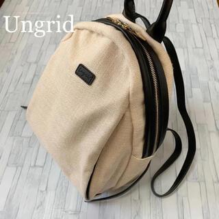 Ungrid - 【早い者勝ち】Ungrid リュック バックパック 大容量