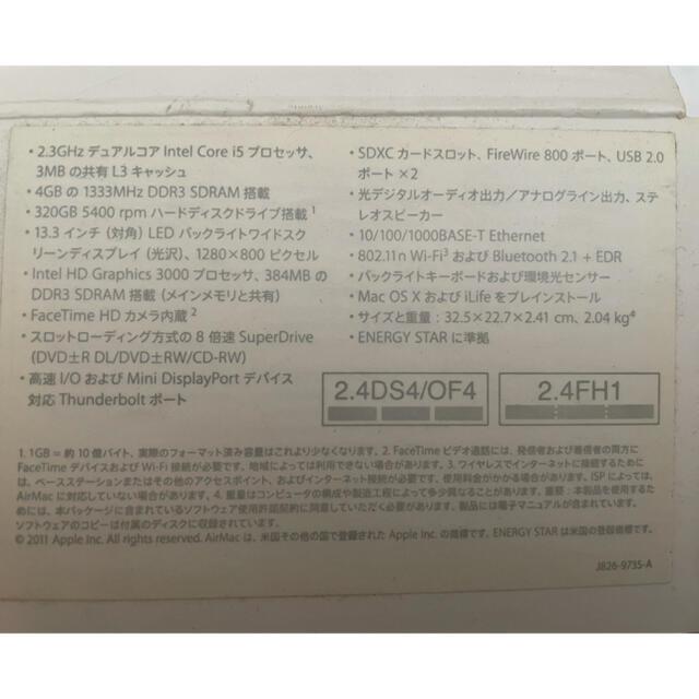 Mac (Apple)(マック)の【MacBook pro】13インチ 付属品、箱有り スマホ/家電/カメラのPC/タブレット(ノートPC)の商品写真