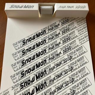 SnowMan 2D2D 銀テープ