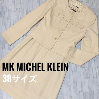 可愛い♪ ミッシェルクラン ワンピーススーツ 38サイズ アイボリー