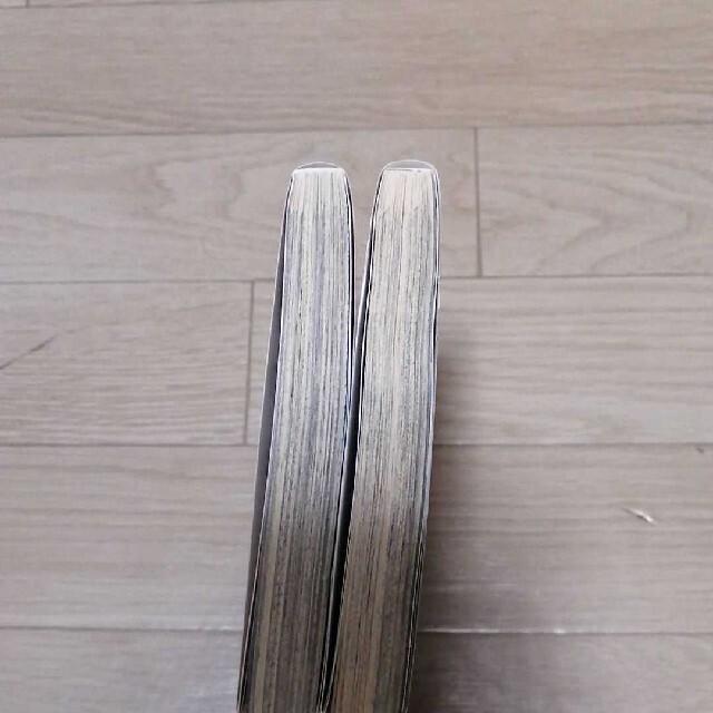 最強呪族転生~魔術オタクの理想郷~ 1巻2巻です初版本です。 エンタメ/ホビーの漫画(少年漫画)の商品写真