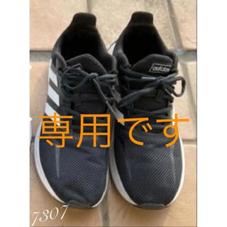 adidas - adidas アディダス スニーカー 25.5cm used