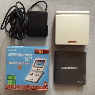 ゲームボーイアドバンス - ゲームボーイアドバンス SP ファミコンカラー