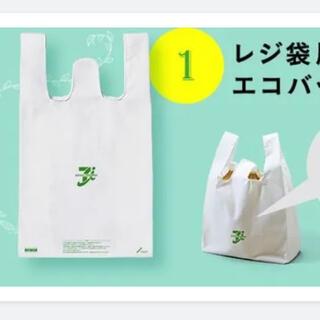 セブンイレブン★レジ袋風エコバッグ