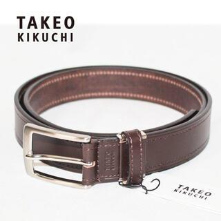タケオキクチ(TAKEO KIKUCHI)の《タケオ キクチ》新品 スクエアバックルレザーベルト ビジネス サイズ調整可 茶(ベルト)