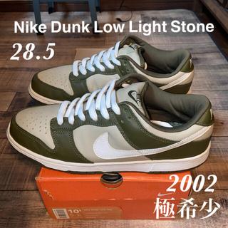 ナイキ(NIKE)のNike Dunk Low Light Stone (スニーカー)