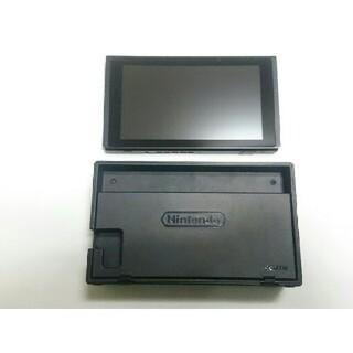 Nintendo Switch - 任天堂スイッチ 本体ドックのみ