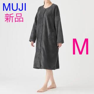 ムジルシリョウヒン(MUJI (無印良品))の新品 無印良品 あたたかファイバー着る毛布スリーパー M   チャコールグレー(ルームウェア)