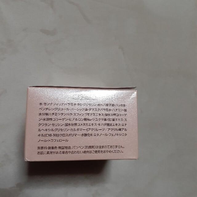 山田養蜂場(ヤマダヨウホウジョウ)のハニーラボ モイストゲル 60g 新品 コスメ/美容のスキンケア/基礎化粧品(オールインワン化粧品)の商品写真