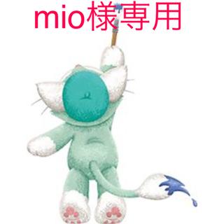 ディズニー(Disney)のmio様専用☆即購入OK!新品未開封 ディズニー ブラ&ショーツ 2色D75(マタニティウェア)