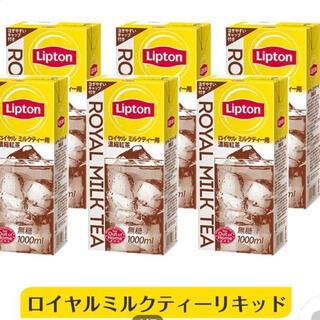 リプトン ロイヤルミルクティー用 濃縮紅茶 1L×6本(茶)