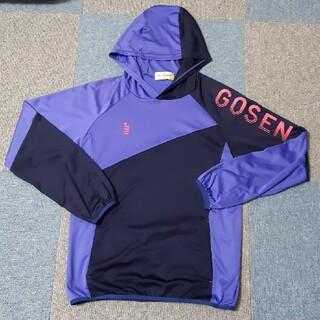 ゴーセン(GOSEN)のayu様専用(ウェア)