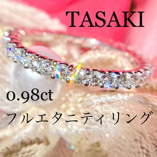 TASAKI - レア!TASAKI フルエタニティ ダイヤ モンド リング 鑑定書なし 保証書