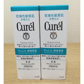 Curel - キュレル 潤浸保湿 乳液 120mlx2本