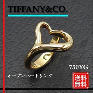 ティファニー(Tiffany & Co.)のTIFFANY&Co. ティファニー K18YG 750 オープンハートリング(リング(指輪))