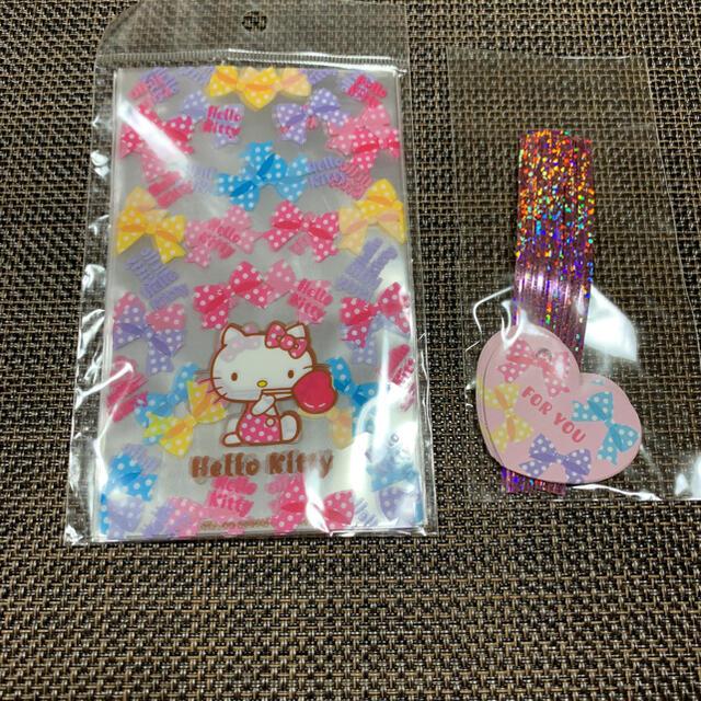 ハローキティ サンリオ お菓子入れ 袋 外袋 エンタメ/ホビーのおもちゃ/ぬいぐるみ(キャラクターグッズ)の商品写真